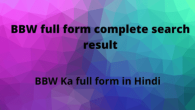 BBW full form complete search result