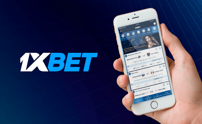 Any online betting – 1xBet will bring you profits